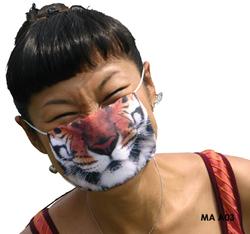 Tiger_mask__code
